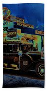 Rio Grande Homage 1950  Gas Station And Vehicle C.1935 Bath Towel