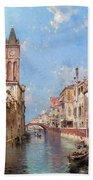 Rio St Barnaba Venice Bath Towel