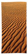 Ripple Patterns In The Sand 1 Bath Towel