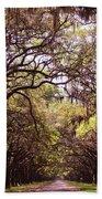 Road Of Trees Bath Towel
