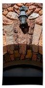 Rock Church Stone Archway - Cedar City - Utah Bath Towel