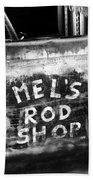 Rod Shop Truck Bath Towel