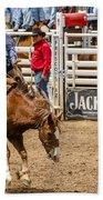 Rodeo Ride Bath Towel