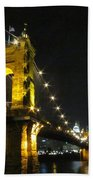 Roebling Bridge II Bath Towel