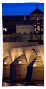 Roman Bridge And Mezquita In Cordoba At Dawn Hand Towel