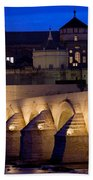 Roman Bridge And Mezquita In Cordoba At Dawn Bath Towel
