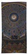 Rome Saint Peters Basilica Interior 01 Bath Towel