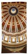 Rotunda Dome On Wings Bath Towel
