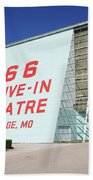 Route 66 Drive-in Theatre Bath Towel