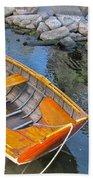 Row Boat Bath Towel