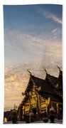Royal Park Rajapruek On Sunset Bath Towel