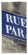 Rue Du Paradis Street Sign Bath Towel