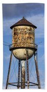 Rusted Water Tower Bath Towel