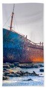 Rusty Old Shipwreck Aground  On Rocky Reef Bath Towel