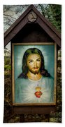 Sacred Heart Of Jesus Bath Towel