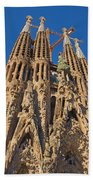 Sagrada Familia In Barcelona Bath Towel