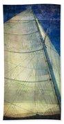 Sail Texture Bath Towel