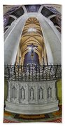 Saint John The Divine Rear Altar View Bath Towel