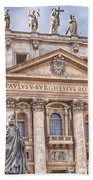 Saint Peters Basilica Rome Bath Towel