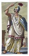 Salio, 1796 Bath Towel