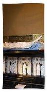 Salle De Gardes - Palace Dijon Bath Towel