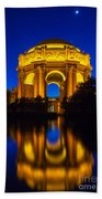 San Francisco Palace Of Fine Arts Bath Towel