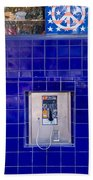 San Francisco Pay Phone Bath Towel