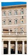San Peter - Rome - Italy Bath Towel