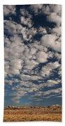 San Rafael Swell Near Goblin Valley Utah Bath Towel