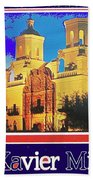 San Xavier Mission Postcard #1  With Lettering No Date-2013  Bath Towel