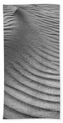 Sand Pattern Abstract - 3 - Black And White Bath Towel