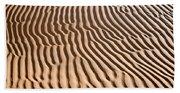 Sand Ripples Bath Towel