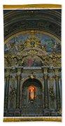 Santa Maria Church In Assisi Italy Bath Towel