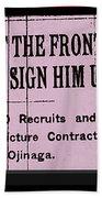 Screen Capture  Newspaper Article  Mutual Film Corporation's  The Life Of General Villa 1914-2013 Bath Towel