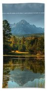 Scripture And Picture Psalm 23 Bath Towel