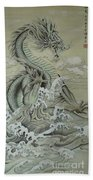 Sea Dragon Bath Towel