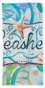 Seashells IIi Bath Towel