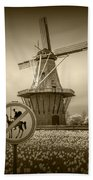 Sepia Colored No Tilting At Windmills Bath Towel