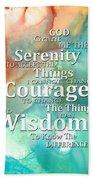 Serenity Prayer 1 - By Sharon Cummings Hand Towel
