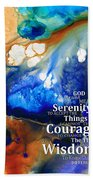 Serenity Prayer 4 - By Sharon Cummings Hand Towel