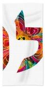Shalom 12 - Jewish Hebrew Peace Letters Hand Towel