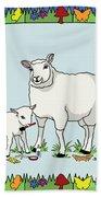 Sheep Artist Sheep Art II Bath Towel