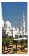 Sheikh Zayed Bin Sultan Al Nahyan Grand Bath Towel