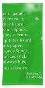 Sheldon Cooper - Rock Paper Scissors Lizard And Spock Bath Towel