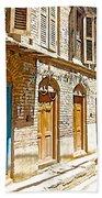 Shutters And Doors Along The Street In Bhaktapur-city Of Devotees-nepal  Bath Towel
