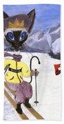 Siamese Queen Of Switzerland Bath Towel