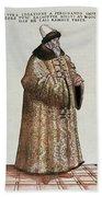 Sigismund Von Herberstein (1479-1533) Bath Towel