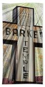Sign - Barker Temple - Kcmo Bath Towel