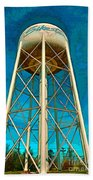 Sikeston Water Tower Iv Bath Towel