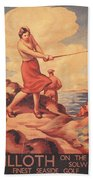Silloth On The Solway, Advertisement Bath Towel